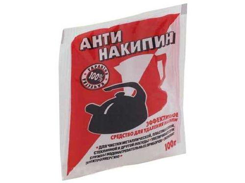 udalenie_nakipi_v_kofemashine_3