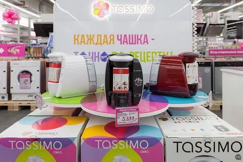 kapsuly_dlya_kofemashiny_tassimo_4