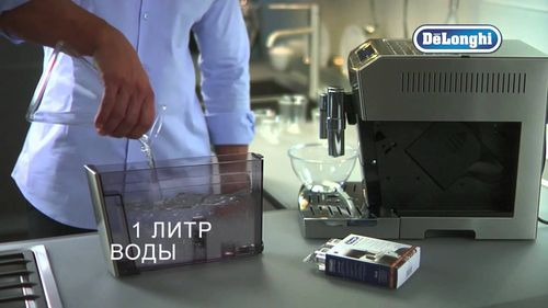 как почистить кофемашину делонги инструкция