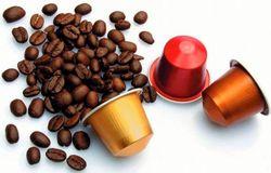 rejting-kofe-kapsulah_4