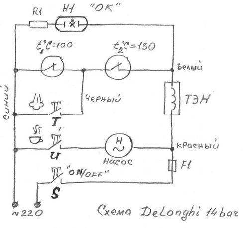 elektricheskie-sxemy-kofemashin_2