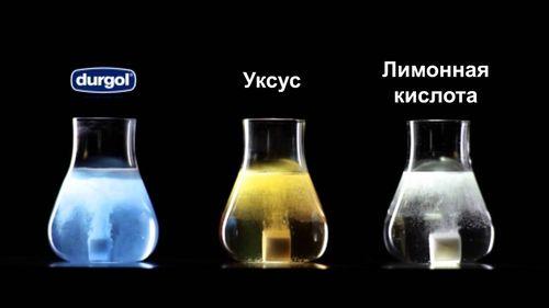 promyvka-kofemashiny_5