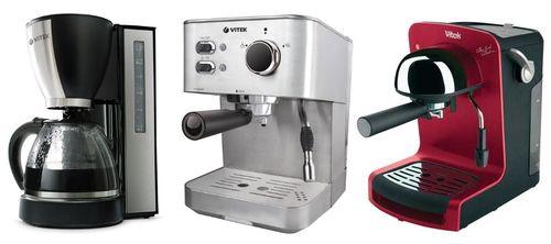 Разные модели кофемашины