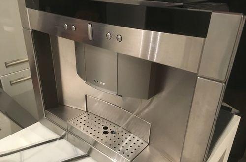 Кофемашина Neff