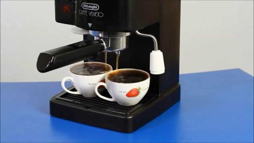 Кофеварка на две кружки