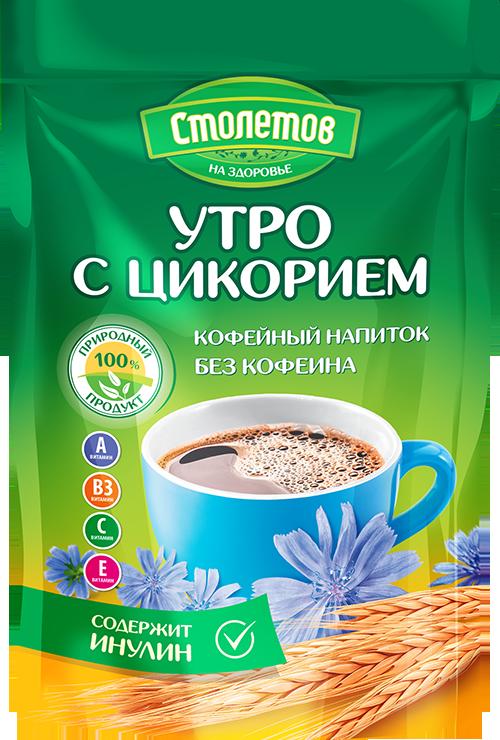 kofe-beremennost_2