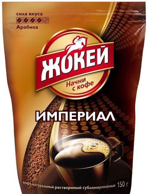 kofe-zhokej_3