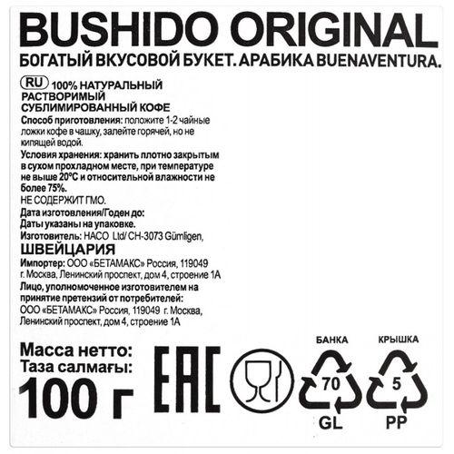 opisanie-kofe-bushido_1