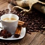 Кружка кофе с кардамоном